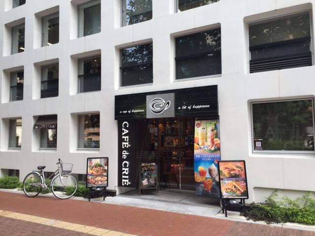 池袋のカフェ・ド・クリエの中では一番混雑していないお店だと思います。 そして新しい。